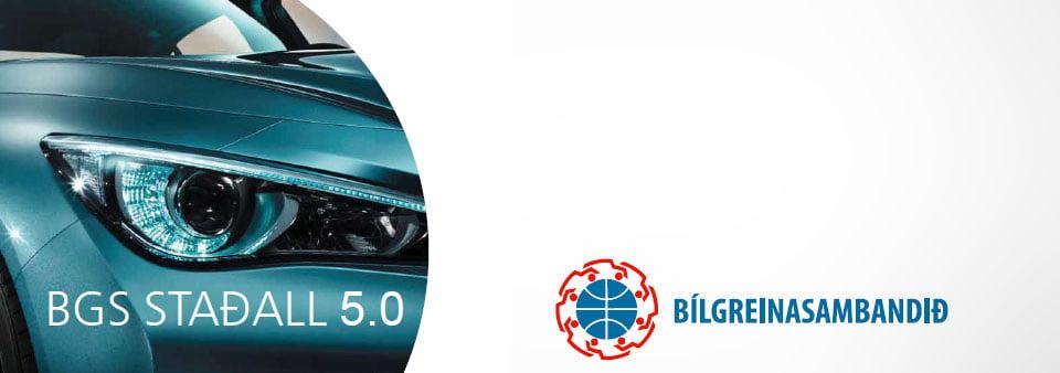BGS052-960